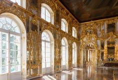 Innenraum von Catherine Palace Lizenzfreies Stockbild