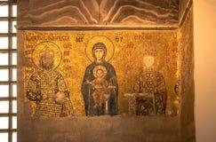 Innenraum von Hagia Sophia Lizenzfreies Stockbild
