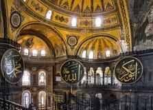 Innenraum von Hagia Sophia - größtes Monument von byzantinischem Cultur Stockfotografie