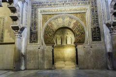 Innenraum von Mezquita-Catedral, UNESCO-Welterbestätte, Cordo Lizenzfreie Stockfotos