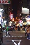 Innenstadt von Hong Kong Lizenzfreies Stockfoto