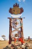 Inner Mongolia Jinzhanghan que visita a entrada do tribo Fotos de Stock