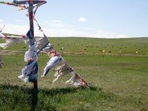Innere Mongolei China Lizenzfreies Stockbild