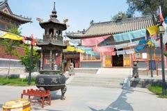 INNERE MONGOLEI, CHINA - 13. August 2015: Fünf Pagoden-Tempel (Wutasi) Lizenzfreie Stockbilder