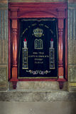 Innerhalb der Synagoge Lizenzfreie Stockfotografie