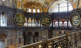 Innerhalb des Hagia Sofia Lizenzfreies Stockfoto