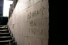 Innerhalb des Hauses von Gewerkschaften, Odesa, Ukraine Stockbild