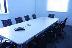 Innerhalb eines Konferenzsaales
