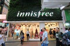 Innisfree商店在香港 免版税库存照片
