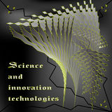 The  innovative technologies. The background science and innovative technologies Royalty Free Stock Image