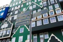 Inntel旅馆大厦在赞丹,荷兰 免版税库存照片