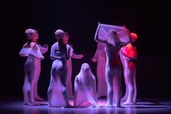 "Inoculation-man in a set-Huang Mingliang`s dance""No shelter"". Huang Mingliang`s dance""No shelter"",Young dancers from Jiangxi royalty free stock image"
