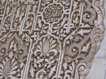Inom den alhambra slotten Arkivbild