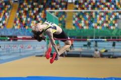 Inomhus konkurrens för turkisk idrotts- ingång för federation olympisk Royaltyfria Bilder
