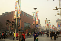 Inquinamento atmosferico di Pechino Fotografia Stock