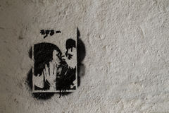Inramade kyssgrafitti Royaltyfria Bilder