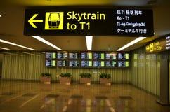 Inre av den Changi flygplatsen Singapore Arkivfoton