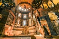 Inre av den Hagia sophiaen Royaltyfria Bilder