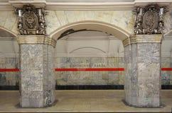 Inre av den Kirovsky för tunnelbanastation zavoden Arkivfoton