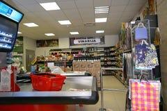Inre av en supermarket Fotografering för Bildbyråer