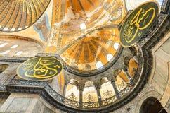 Inre av Hagia Sofia på Agoust 20, 2013 i Istanbul, Turkiet Fotografering för Bildbyråer