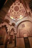 Inre av kapellet av Villaviciosa i Mesquitemoskén mezquita i Cordoba Spanien Andalucia arkivbilder