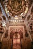 Inre av kapellet av Villaviciosa i Mesquitemoskén mezquita i Cordoba Spanien Andalucia arkivfoto