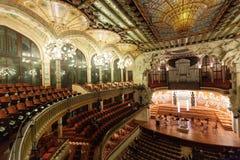 Inre av Palau de la Musica Catalana i Barcelona Fotografering för Bildbyråer