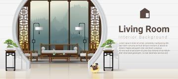 Inre bakgrund för lyxig vardagsrum med möblemang i kinesisk stil royaltyfri illustrationer