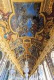 Inre Chateau av Versailles, Versailles, Frankrike Royaltyfri Bild