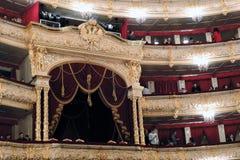 Inre för Bolshoi teaterhistorisk byggnad arkivfoto