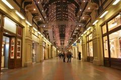 inre moscow shoppar Arkivbild