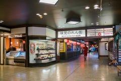 Inre sikt av en galleria i den historiska Japantownen av den San franc royaltyfri foto