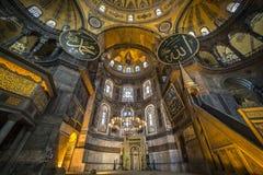 Inre sikt av Haghia Sophia, Istanbul, Turkiet royaltyfri foto