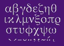 Inristad för silverbokstäver för grekiskt alfabet uppsättning royaltyfri illustrationer