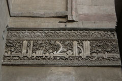 Inschrijving in Arabisch De moskee kaïro Egipt Stock Foto