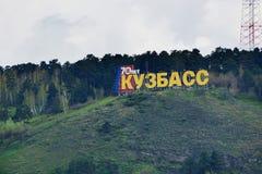 Inschrijving Kuzbass op de berg in Kemerovo-stad Royalty-vrije Stock Foto