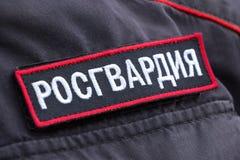 Inschrijving op Rus: Rosgvardia Royalty-vrije Stock Afbeeldingen