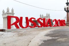 Inschrijving Rusland 2018 Stock Foto