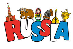 Inschrijving RUSLAND met traditionele Russische elementen Royalty-vrije Stock Foto's