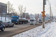 Inschrijving Rusland 2018 opgezet op de Centrale promenade Sepia Stock Foto's