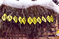 Inschrijvings` Gelukkige sukkot ` stock foto's