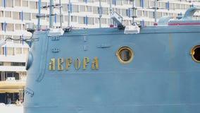 Inscrição da Aurora a bordo Aurora do cruzador Fotos de Stock Royalty Free