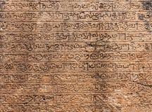 Inscrição de pedra antigas na língua t de Singalese fotos de stock royalty free