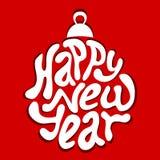 Inscrição do ano novo feliz Imagens de Stock Royalty Free