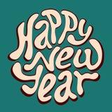 Inscrição do ano novo feliz Fotografia de Stock