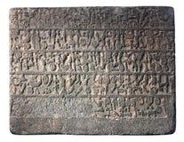 Inscrição jeroglífica de pedra antiga do período atrasado do Hittite foto de stock
