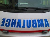 Inscrição na capa do ll do veículo imagens de stock