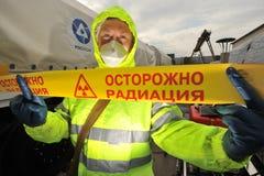 A inscrição na fita no russo Fotos de Stock
