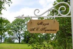 A inscrição na placa de madeira em ponteiros de Cowan no pus Imagens de Stock